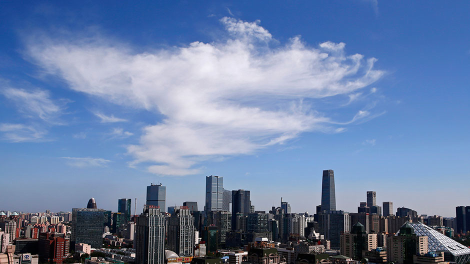 A general view of the central business district during autumn in Beijing September 14, 2013.